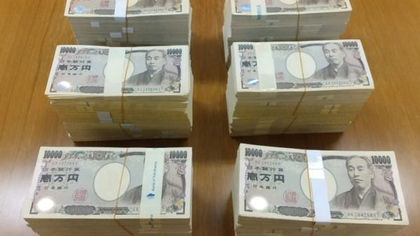 Special delivery: man donates $550,000 in cash to Japan city