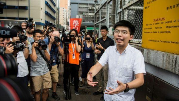 US calls on Hong Kong to release Tiananmen vigil activists