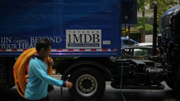 US returns $452 mn in 1MDB funds to Malaysia