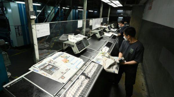 Hong Kong pro-democracy paper Apple Daily confirms closure