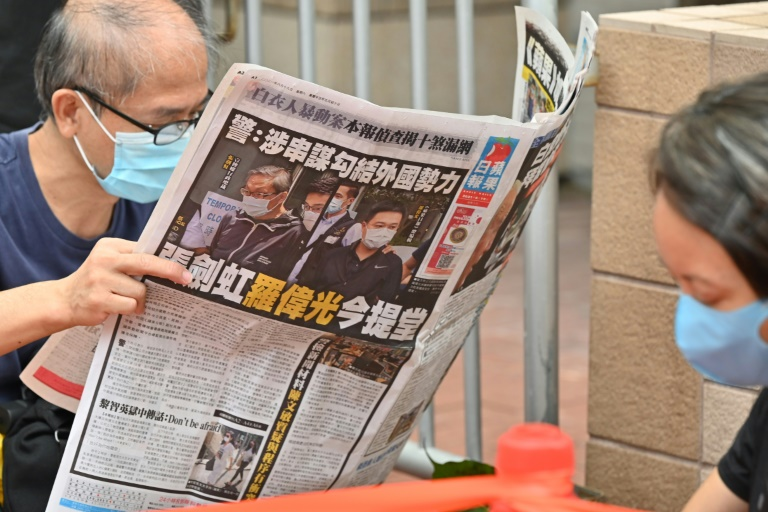 Hong Kong pro-democracy paper unable to pay staff after asset freeze: aide