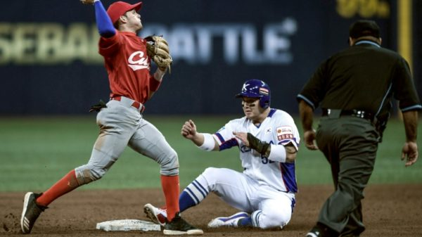 Cuba fails to qualify for Olympic baseball for first time