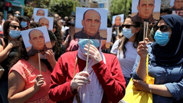 Rights activist 'beaten to death' in Palestinian Authority custody