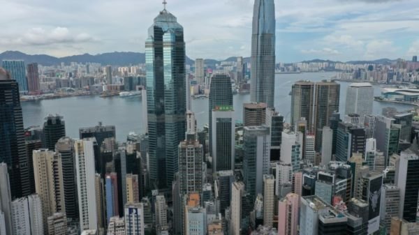 Hong Kong leads Asia lower as US ban on China Telecom fans tensions