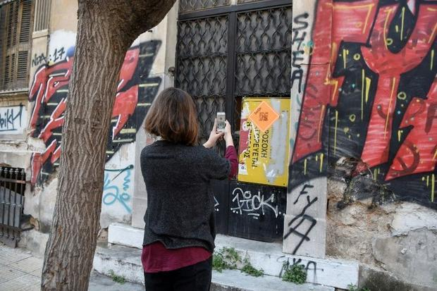 The interactive exhibition  which involves people walking around the streets of Athens  aims