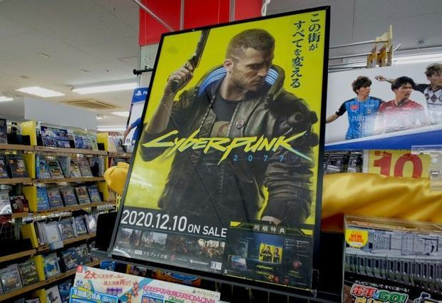 Users complained of bugs and glitchy graphics  and one player even said that playing Cyberpunk 2077 ...
