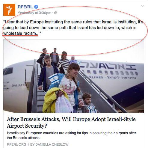 RFE/RL Facebook post with introduction alleging  wholesale racism  in Israel.