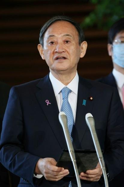 Japanese Prime Minister Yoshihide Suga told Biden that the 'security situation is increasingly ...