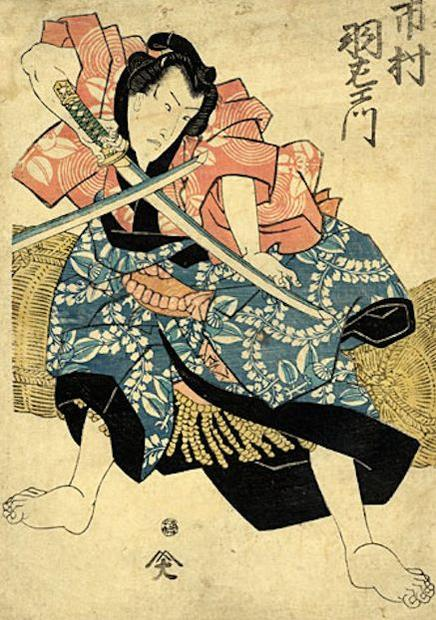 The Echizen region has a 700-year history of bladesmithing excellence. This samurai is from the Kama...